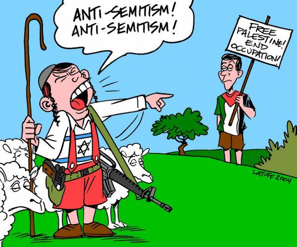 ISRAEL TERRORISTA 2