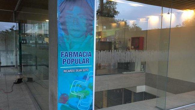 FARMACIA POPULAR 3