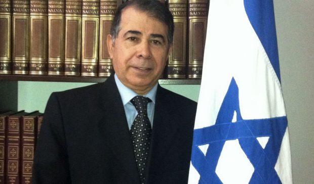 embajador israel