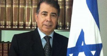 embajador israelq