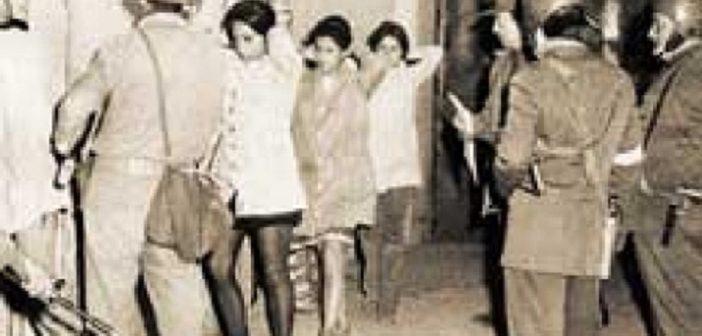 mujeres violadas dictadura